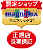 マニフレックス